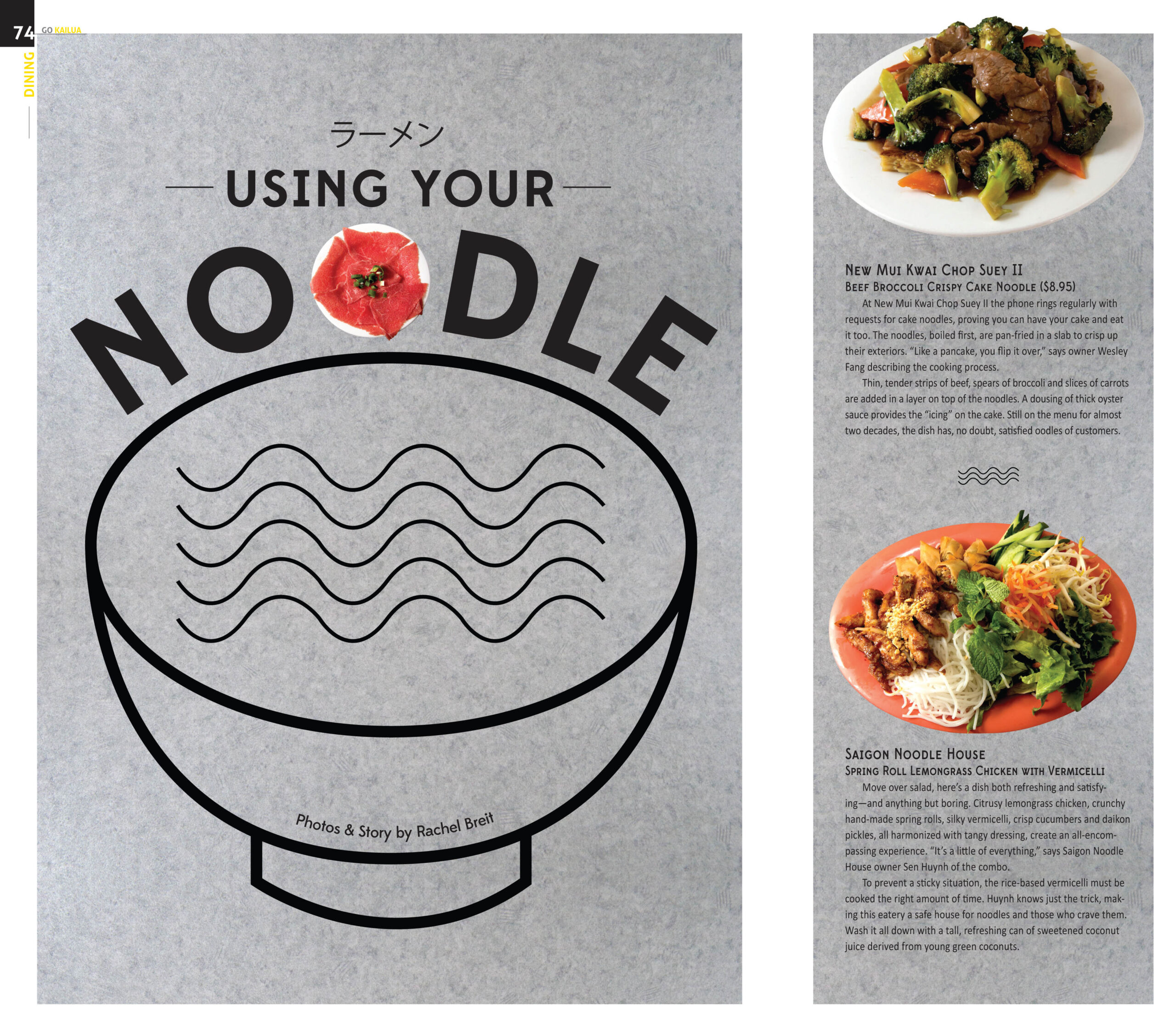 Using-Your-Noodle-scaled.jpg
